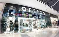 OFFICE SHOES Sale now on - Save Money at Office Shoes with ...