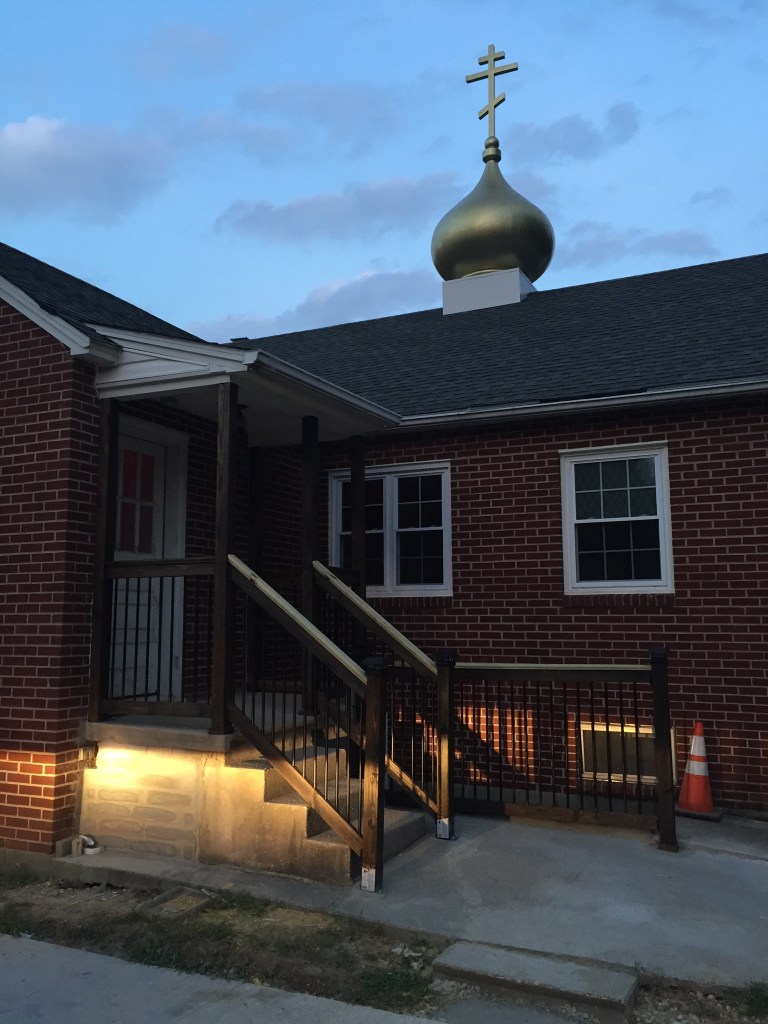 Reinforced porch at back of church — New Building Project