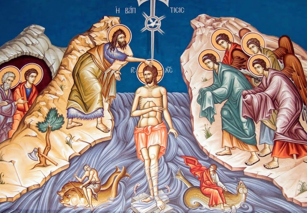Feast of the Theophany of Our Lord