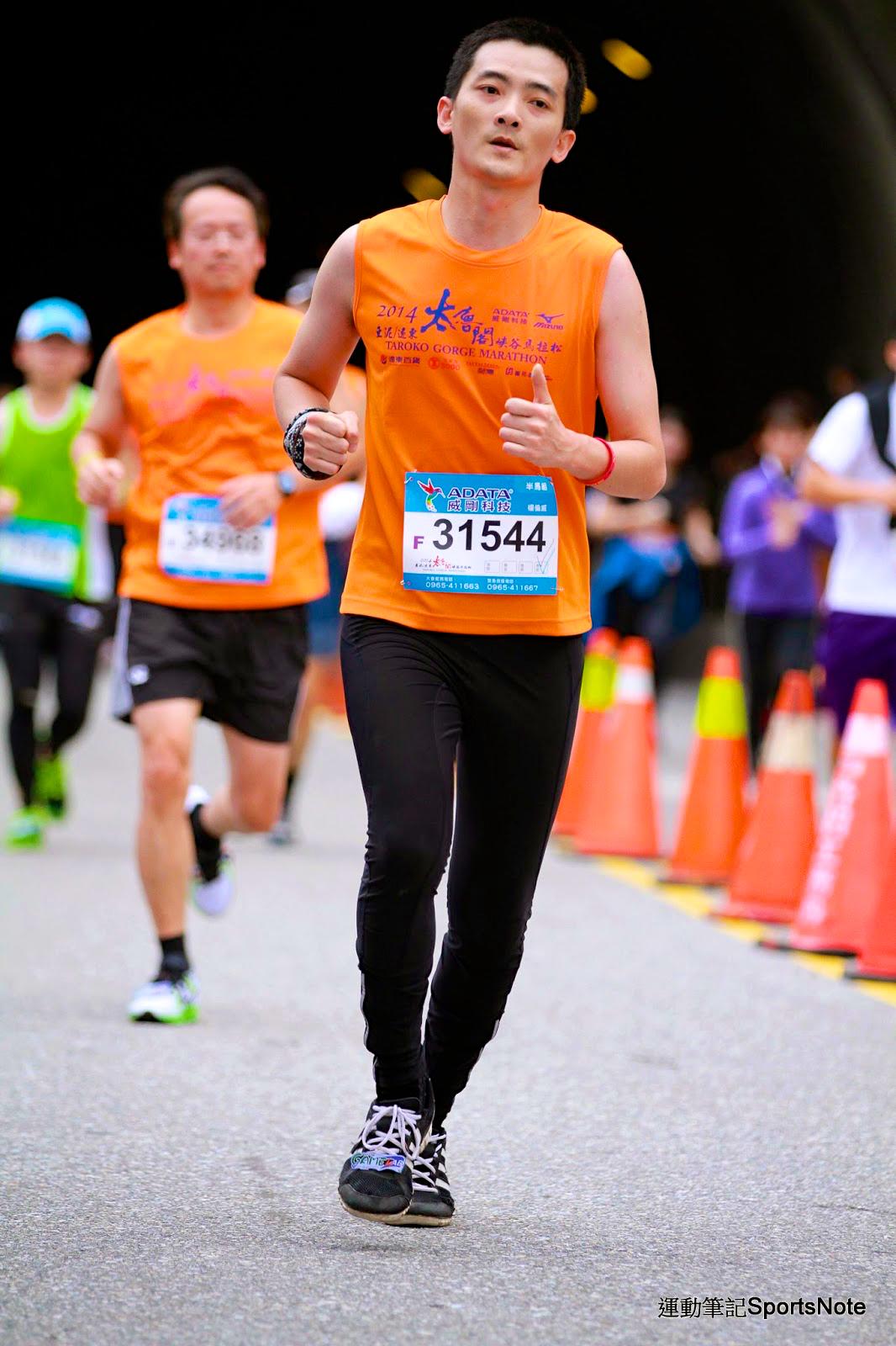 2014 太魯閣峽谷馬拉松:馬拉松(半馬)初體驗! | 一路跌跌撞撞...