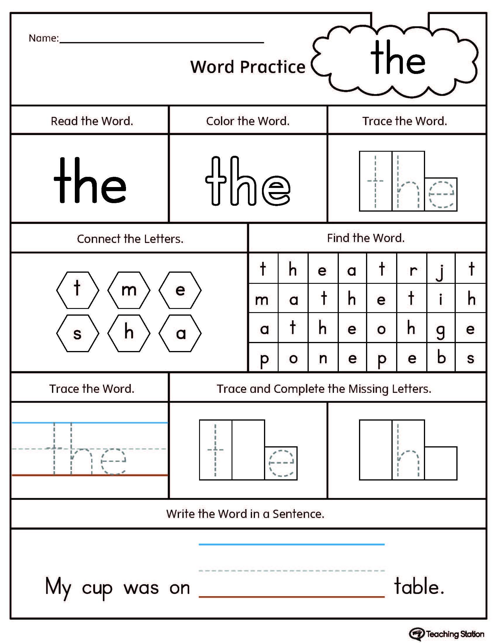 Free Printable Sight Word Worksheets