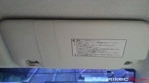 Ini juga bahasa Jepang