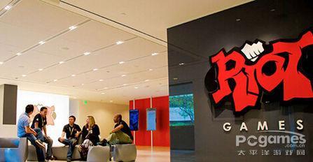 Riot Games CEO表示人才是游戲公司最寶貴的財富-VR網