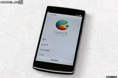 640x426xOnePlus-Color-OS-a.jpg.pagespeed.ic.zAcbpQg67u