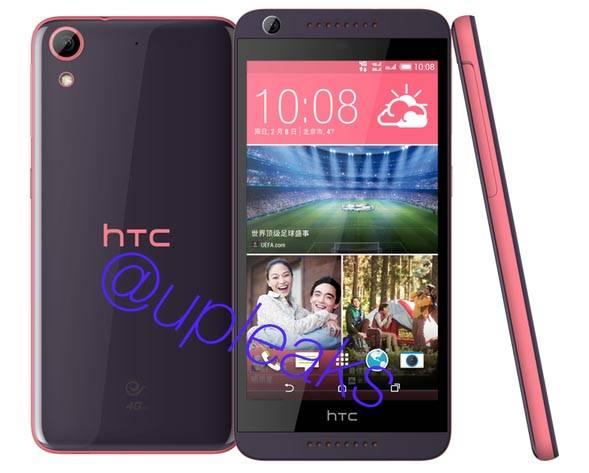 HTC-Desire-626-leak
