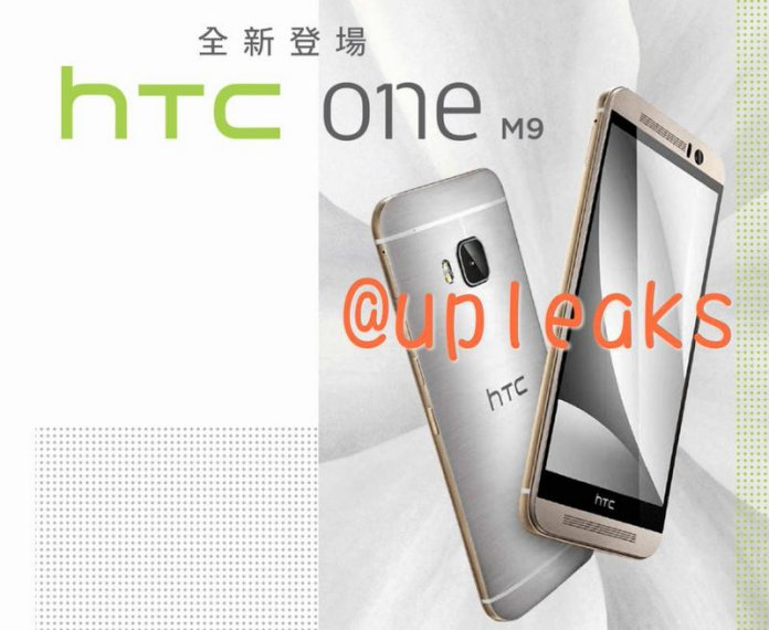 New-renders-that-alelgedly-show-the-HTC-One-M9.jpg