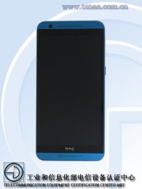 HTC-E9sw