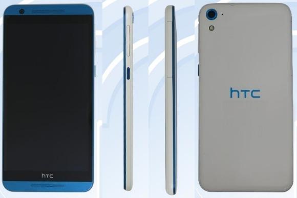 HTC One E9sw-TENAA