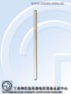 Oppo-R7-TENAA_4-e1430728467126