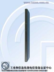 Philips-i999-TENAA_3