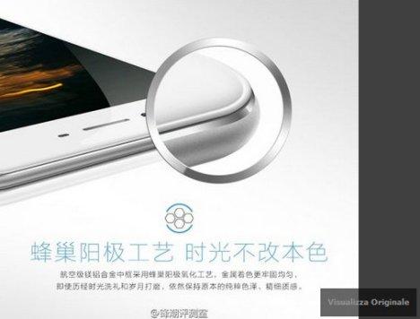 Vivo-X5-Pro-is-official.jpg-4