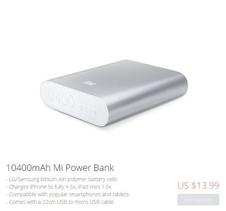 powerbank1