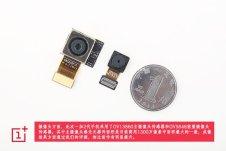 OnePlus-2-teardown-13