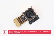 OnePlus-2-teardown-14