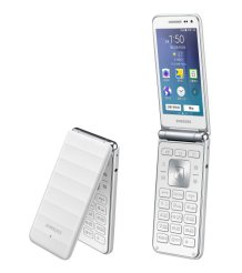 Samsung-Galaxy-Folder-clamshell-phone-b