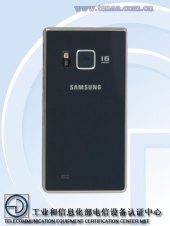 Samsung-SM-G9198-4