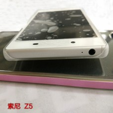 Photos-allegedly-showing-a-Sony-Xperia-Z5-dummy-unit-4
