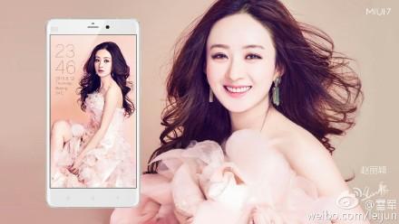 Xiaomi-MIUI-7 (6)