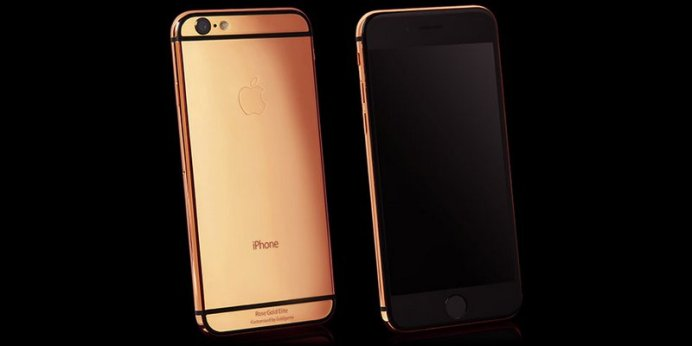 iphone6_elite_rose_gold_2