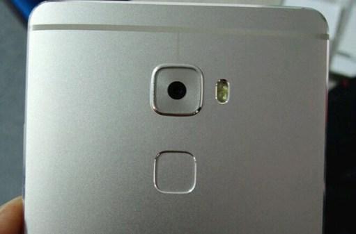 Huawei Mate S 2
