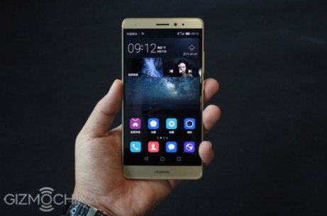 Images-of-the-Huawei-Mate-S.jpg