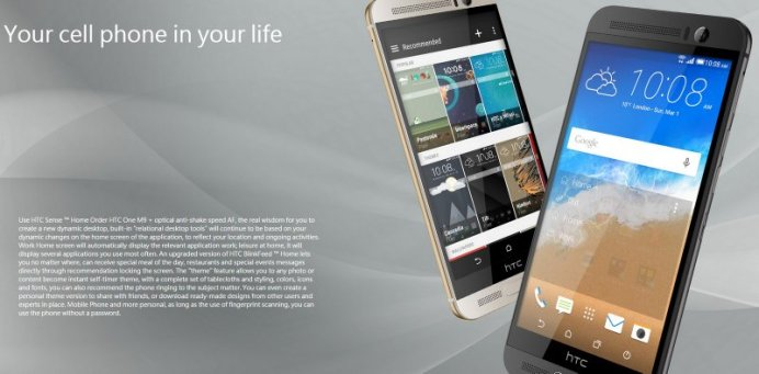 New-HTC-One-M9-with-21-MP-OIS-camera-PDAF-and-laser-AF-5