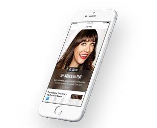 News-in-iOS-9