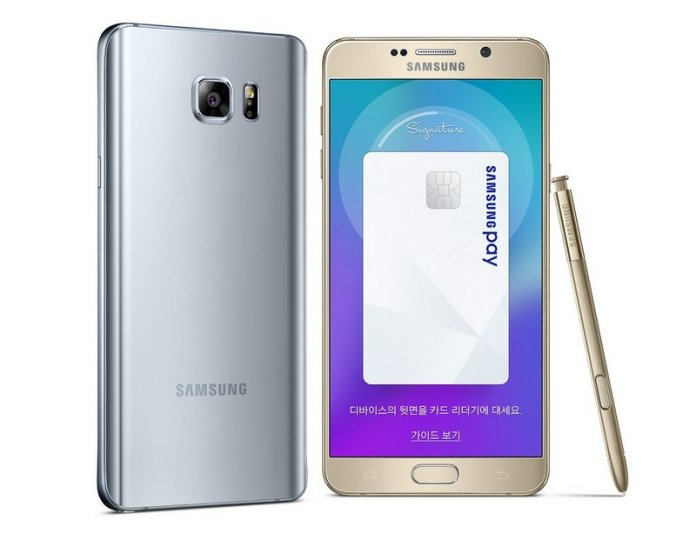 The-Samsung-Galaxy-Note-5-now-has-a-128-GB-version