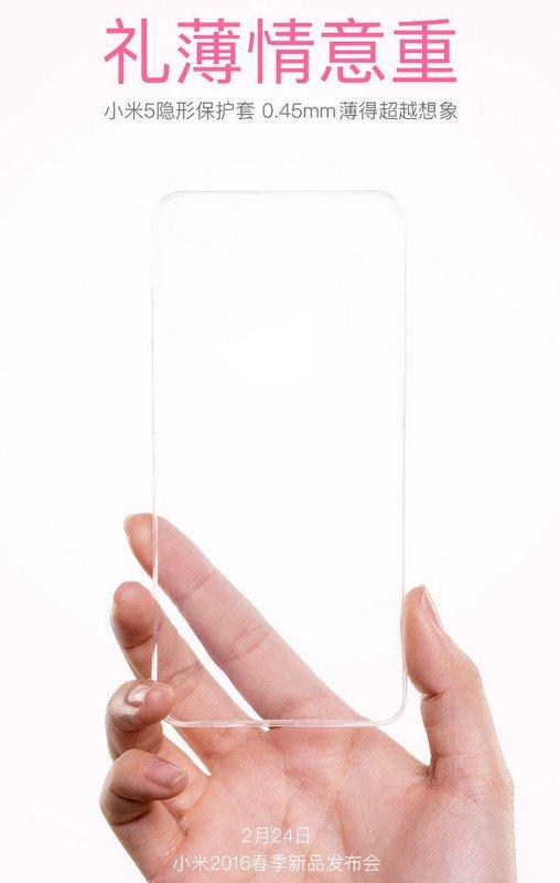 Xiaomi-Mi-5-Clear-Case