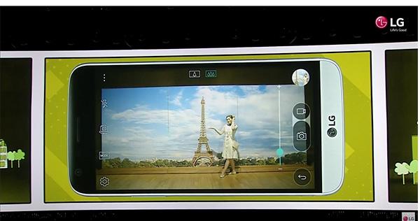 camera-lg-g5-4gneews