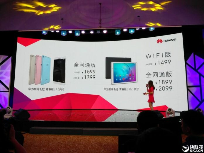 Huawei-M2-1