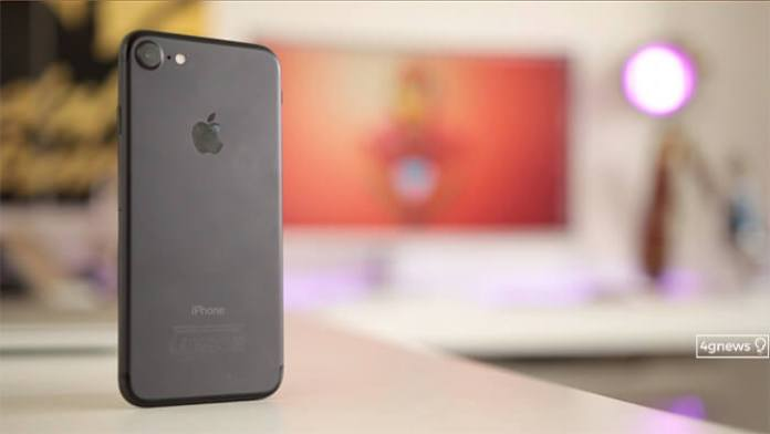Depois do iPhone 7 é a vez do iPhone 8!