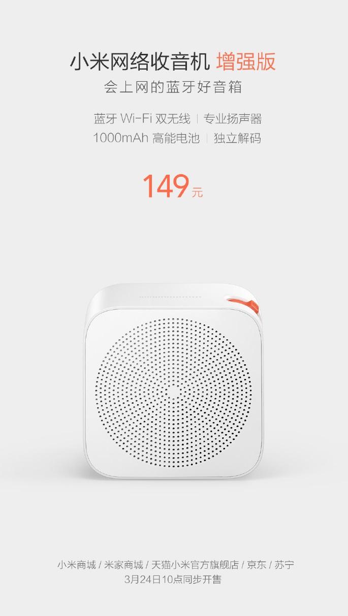 Mi Internet Radio Bluetooth