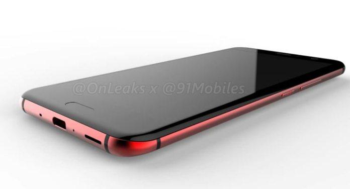 HTC U 11 Vermelho