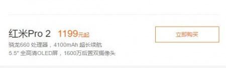 Leak do preço do Xiaomi Redmi Pro 2