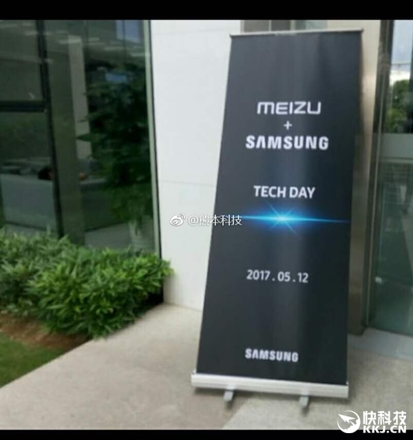Meizu + Samsung - Tech Day