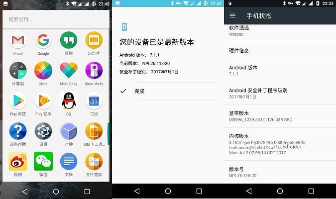 Motorola Moto Z Android
