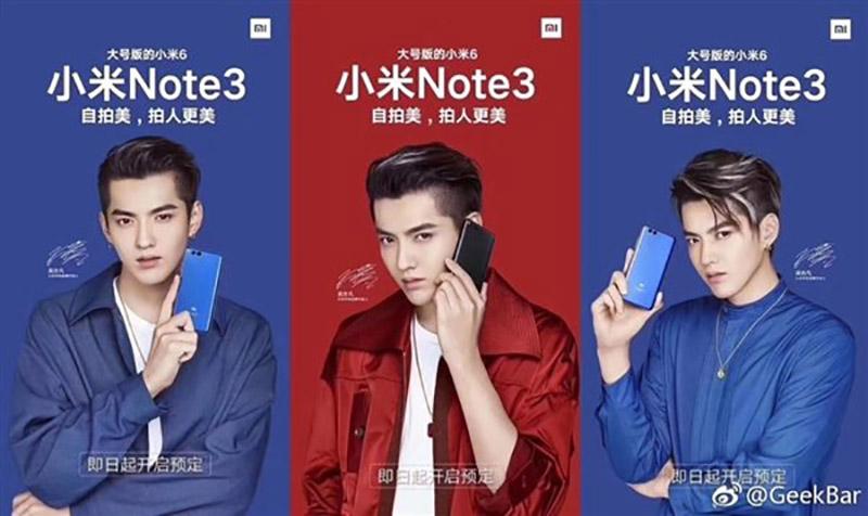 Xiaomi Mi Note 3 oficial: o Xiaomi Mi 6 que ninguém queria?
