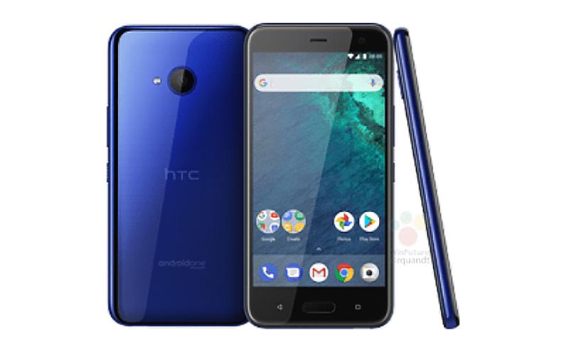 HTC apresenta U11 Plus, um novo smartphone esmagável