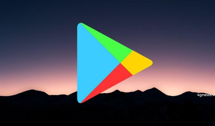 Google Play Store: Faz o download da última versão da aplicação aqui (10.5.10)