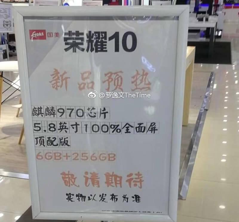 Huawei Honor 10 tem especificações técnicas e imagem vazadas