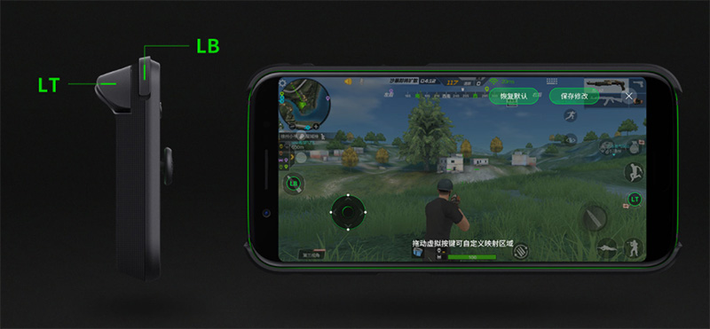 Xiaomi Black Shark Android