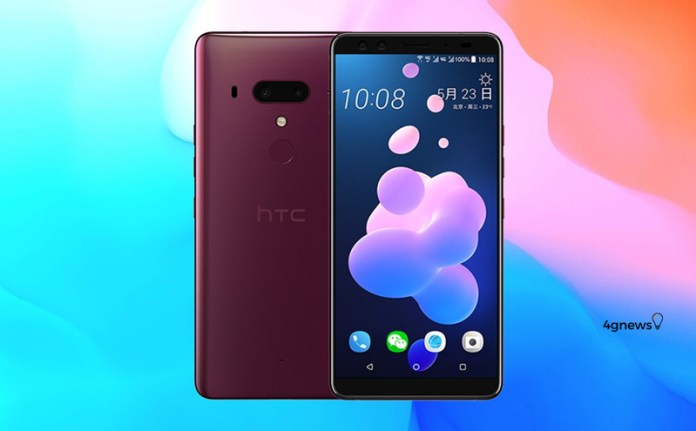HTC U12+ Android