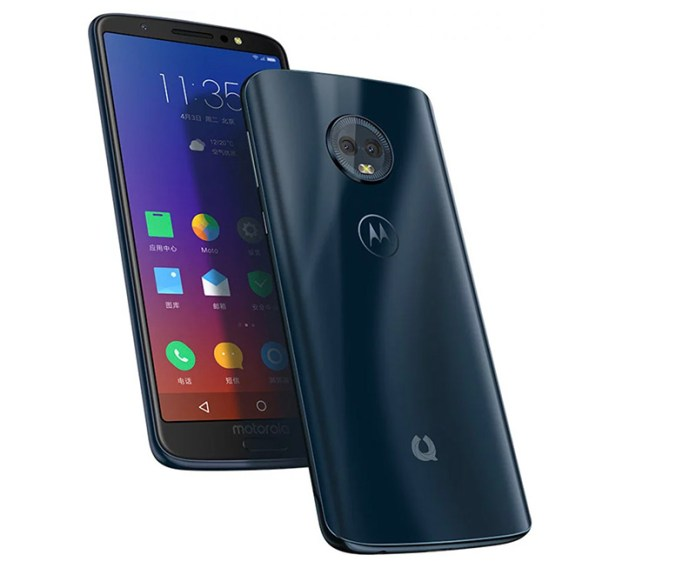 Lenovo Motorola Moto 1S Android