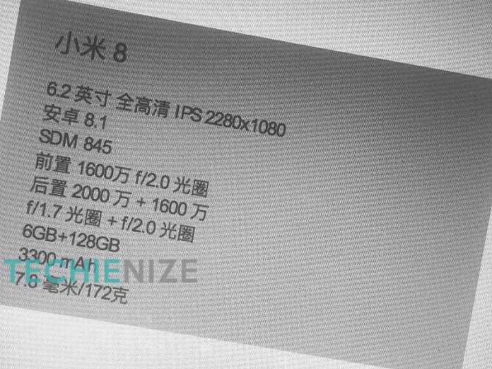 Xiaomi Mi 8 Android Oreo