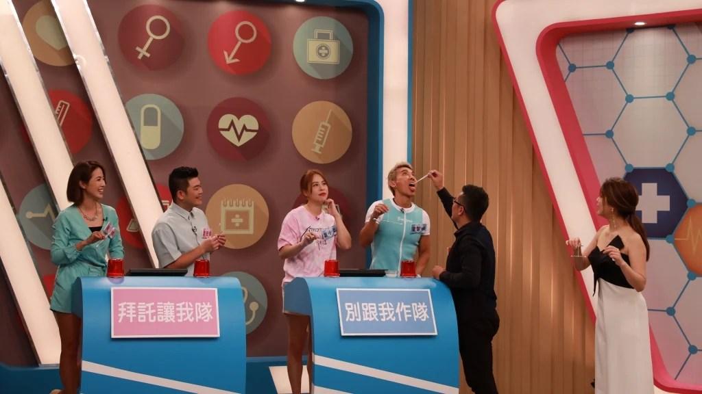 啥米!!心理諮商師竟公開潘老師內心深處的暗黑秘密!!|四季線上4gTV