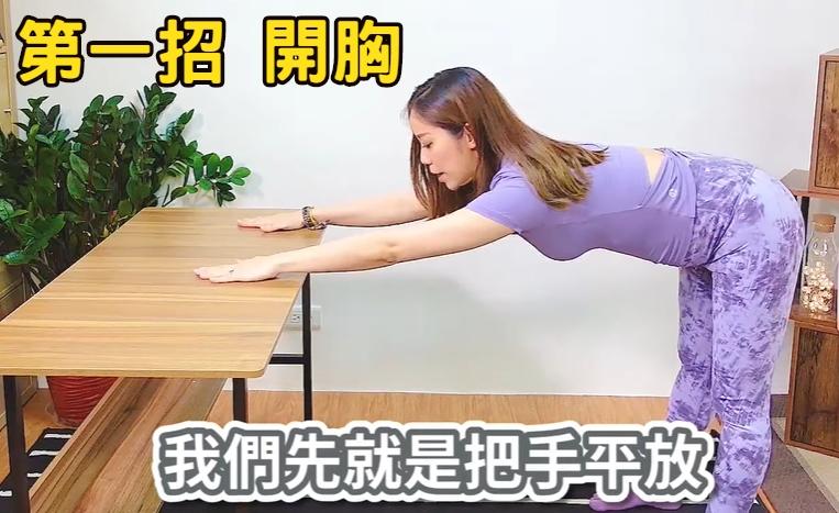五招改善你的圓肩駝背,瘦下巴,骨盆變窄,孕婦也能輕易上手|娛樂 - 四季線上4gTV
