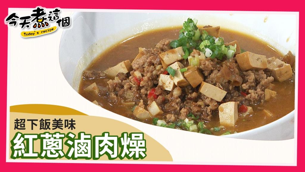 今天煮甚麼?今天煮這個之韓式蔬菜拌麵|娛樂 - 四季線上4gTV