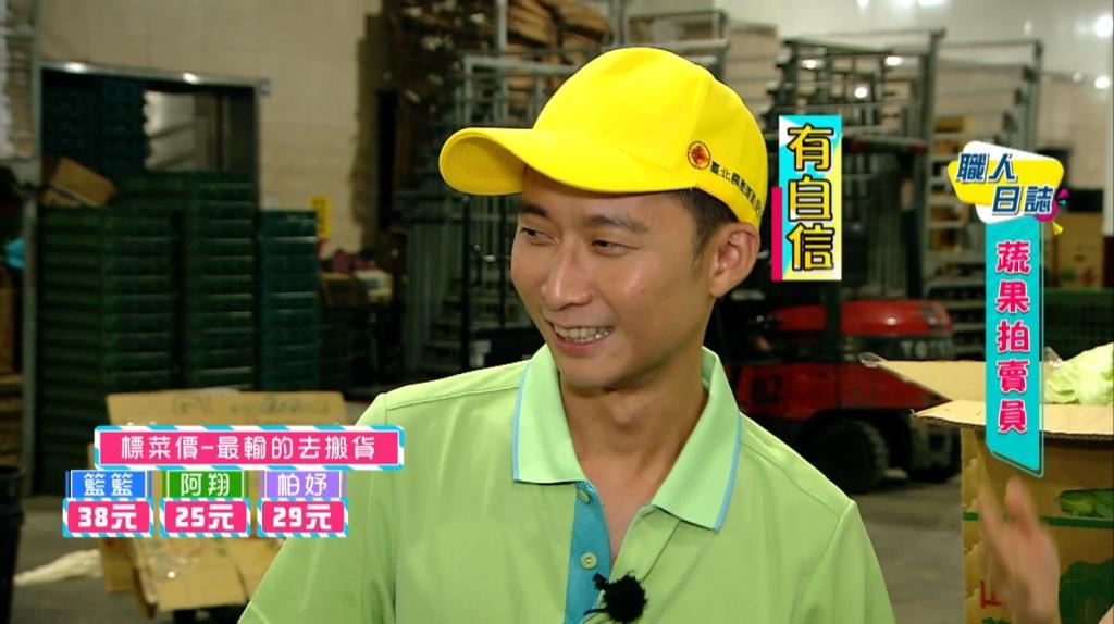吃米不知道米價 蔬菜界的臺積電 最大價差可達上千元!|四季線上4gTV