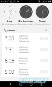 Meizu Flyme 3, Android Meizu, Оболочка Meizu, OS Meizu, ОС Meizu, Возможности Flyme 3, дизайн, стили, обои оболочки, заводские приложения, приложение будильник/часы